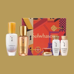 Skincare Set (Delivery) img